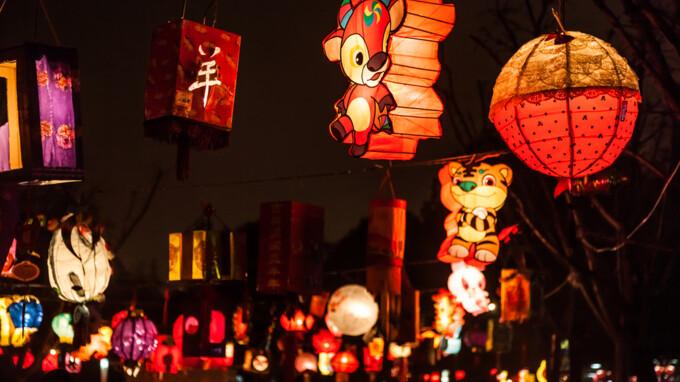 Новолуние в феврале совпадает с Китайским Новым годом
